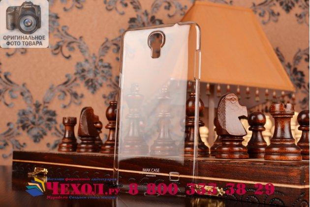 Фирменная ультра-тонкая пластиковая задняя панель-чехол-накладка для Samsung Galaxy Mega 2 SM-G750F прозрачная