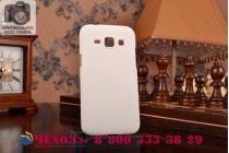 Фирменная задняя панель-крышка-накладка из тончайшего и прочного пластика для Samsung Galaxy Mega 2 SM-G750F белая
