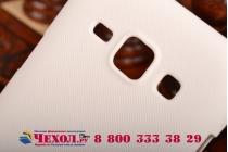Фирменная задняя панель-крышка-накладка из тончайшего и прочного пластика для Samsung Galaxy J1 SM-J100H/F/DS белая
