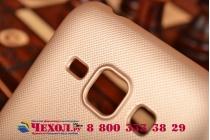 Фирменная задняя панель-крышка-накладка из тончайшего и прочного пластика для Samsung Galaxy J1 SM-J100H/F/DS золотая