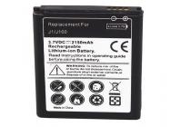 Усиленная батарея-аккумулятор большой повышенной ёмкости 1900mAh  для телефона Samsung Galaxy J1 SM-J100H/F/DuoS + гарантия