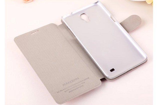 Фирменный чехол-книжка с застежкой украшенная стразами кристалликами и декорированная элементами для Samsung Galaxy Mega 2 SM-G750F малиновая