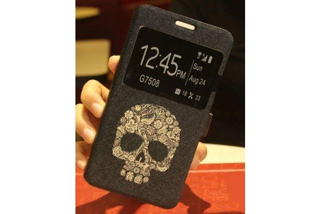 Фирменный чехол-книжка с безумно красивым расписным рисунком черепа на Samsung Galaxy Mega 2 SM-G750F с окошком для звонков