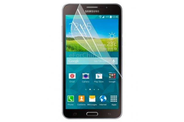 Фирменная оригинальная защитная пленка для телефона Samsung Galaxy Mega 2 / Mega 2 Duos SM-G750F/ G7508Q глянцевая