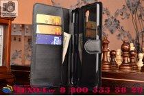 Фирменный чехол-книжка из качественной импортной кожи с мульти-подставкой застёжкой и визитницей для Самсунг Галакси Мега 2 СМ-С750Ф черный