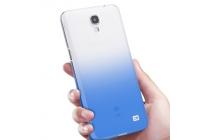 Фирменная из тонкого и лёгкого пластика задняя панель-чехол-накладка для Samsung Galaxy Mega 2 SM-G750F прозрачная с эффектом дождя