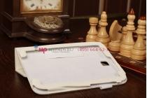Чехол-обложка для Samsung Galaxy Note 8.0 N5100/N5110 белый кожаный