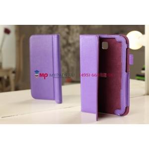 """Чехол-обложка для Samsung Galaxy Note 8.0 N5100/N5110 фиолетовый кожаный """"Prestige"""""""