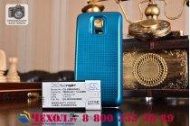 Усиленная батарея-аккумулятор большой ёмкости 3800mah для телефона Samsung GALAXY S5 mini + задняя крышка в комплекте синяя + гарантия