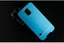 Фирменная металлическая задняя панель-крышка-накладка из тончайшего облегченного авиационного алюминия для Samsung GALAXY S5 mini SM-G800F) голубая