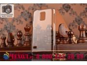 Фирменная задняя панель-крышка-накладка из тончайшего и прочного пластика для Samsung Galaxy S5 mini прозрачна..