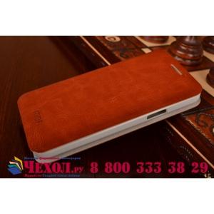 Фирменный чехол-книжка из качественной водоотталкивающей импортной кожи на жёсткой металлической основе для Samsung Galaxy S5 mini  коричневый