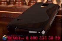 Фирменная ультра-тонкая полимерная из мягкого качественного силикона задняя панель-чехол-накладка для Samsung Galaxy S5 mini черная