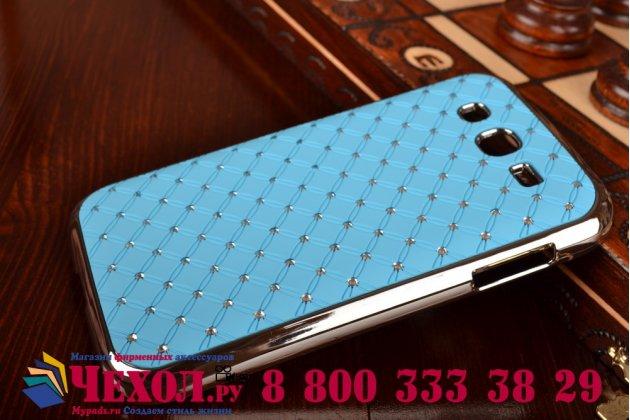 Фирменная роскошная задняя-панель-накладка декорированная кристалликами на Samsung Galaxy Grand GT-i9082 голубая