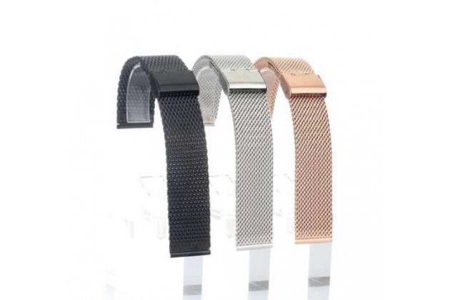 Фирменный сменный сетчатый плетёный ремешок для умных смарт-часов Samsung Gear 2/Gear 2 Neo (SM-R380/SM-R381)/Gear Live R382 из нержавеющей стали с замком-застежкой