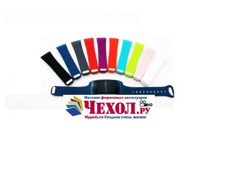 Фирменный необычный сменный силиконовый ремешок  для фитнес-браслета Samsung Gear Fit 2 R360 разноцветный Разм..
