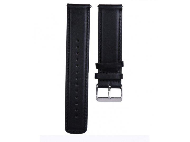 Фирменный сменный кожаный ремешок для умных смарт-часов Samsung Gear S2 Classic R7320/ R720 из кожи черного цв..