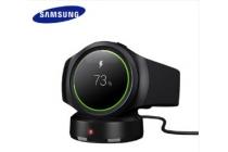 Фирменное оригинальное USB-зарядное устройство/док-станция для умных смарт-часов Samsung Gear S2 R720 + гарантия