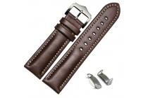 Фирменный сменный кожаный ремешок для умных смарт-часов Samsung Gear S2 R720 из качественной импортной кожи + крепеж + инструменты для вскрытия
