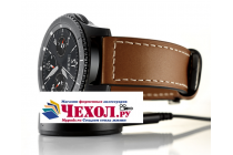 Фирменное оригинальное USB-зарядное устройство/док-станция для умных смарт-часов Samsung Gear S3 Classic / Frontier SM-R760 / R770 + гарантия