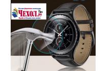 Фирменное защитное закалённое противоударное стекло премиум-класса из качественного японского материала с олеофобным покрытием для часов Samsung Gear S3 Classic / Frontier SM-R760 / R770