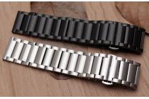 Фирменный сменный металлический ремешок для умных смарт-часов Samsung Gear S3 Classic / Frontier SM-R760 / R770 из нержавеющей стали с магнитным замком-застежкой