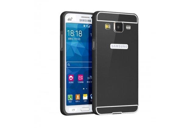Фирменная металлическая задняя панель-крышка-накладка из тончайшего облегченного авиационного алюминия для Samsung Galaxy Core Prime G360 черная