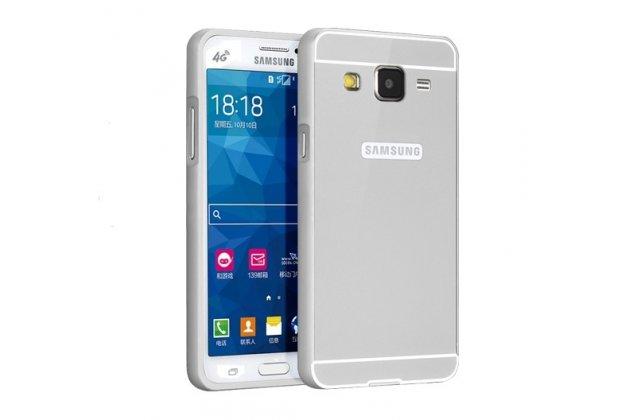 Фирменная металлическая задняя панель-крышка-накладка из тончайшего облегченного авиационного алюминия для Samsung Galaxy Core Prime G360 серебристая