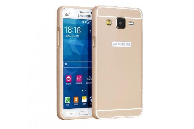 Фирменная металлическая задняя панель-крышка-накладка из тончайшего облегченного авиационного алюминия для Samsung Galaxy Core Prime G360 золотая