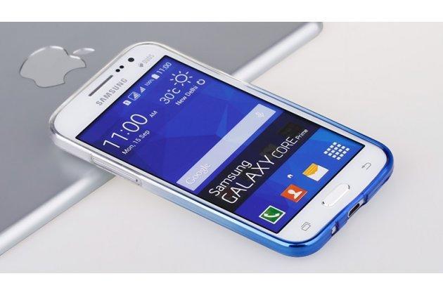 Фирменная из тонкого и лёгкого пластика задняя панель-чехол-накладка для Samsung Galaxy Core Prime G360 прозрачная с эффектом дождя