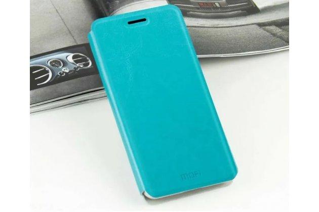 Фирменный чехол-книжка из качественной водоотталкивающей импортной кожи на жёсткой металлической основе для Samsung Galaxy Core Prime G360 бирюзовый