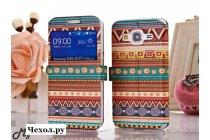 Фирменный чехол-книжка с безумно красивым расписным эклектичным узором на Samsung Galaxy Core Prime G360 с окошком для звонков