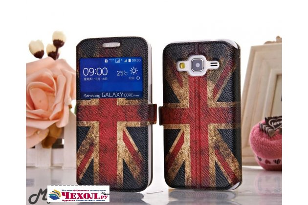 "Фирменный чехол-книжка с рисунком на тему ""Ретро Британский флаг"" на Samsung Galaxy Core Prime G360 с окошком для звонков"
