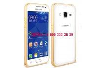 Фирменный оригинальный ультра-тонкий чехол-бампер для Samsung Galaxy Core Prime G360 золотой металлический