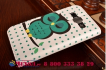 """Фирменный уникальный необычный чехол-книжка для Samsung Galaxy Core Prime G360 """"тематика Сова"""""""