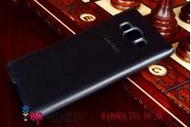 Чехол с мультяшной 2D графикой и функцией засыпания для Samsung Galaxy A5 в точечку с дырочками прорезиненный с перфорацией черный