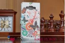 """Фирменный уникальный необычный чехол-книжка для Samsung Galaxy A5 """"тематика радужные Бабочки"""""""