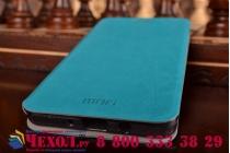 Фирменный чехол-книжка из качественной водоотталкивающей импортной кожи на жёсткой металлической основе для Samsung Galaxy A5 бирюзовый