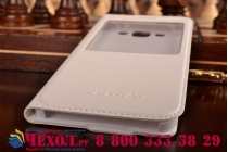 Фирменный оригинальный чехол с логотипом для Samsung Galaxy A5 SM-A500F/H S-View Cover белый