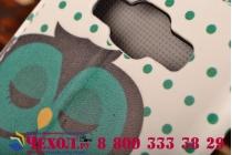 """Фирменный уникальный необычный чехол-книжка для Samsung Galaxy A5 """"тематика Сова"""""""