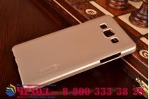 Фирменная задняя панель-крышка-накладка из тончайшего и прочного пластика для Samsung Galaxy A5 золотая