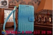 Фирменный чехол-книжка с мульти-подставкой и визитницей для Samsung Galaxy Ace Style LTE SM-G357FZ лаковая кожа крокодила небесный голубой