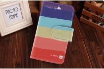 """Фирменный чехол-книжка с визитницой и магнитной застежкой для Samsung Galaxy Ace Style LTE SM-G357FZ  """"тематика Все цвета Радуги"""""""