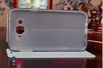 Фирменный чехол-книжка из качественной водоотталкивающей импортной кожи на жёсткой металлической основе для Samsung Galaxy E7 черный