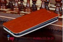 Фирменный чехол-книжка из качественной водоотталкивающей импортной кожи на жёсткой металлической основе для Samsung Galaxy E7 коричневый
