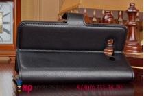 Фирменный чехол-книжка из качественной импортной кожи с подставкой застёжкой и визитницей для Samsung Galaxy Grand 3 SM-G7200 черный