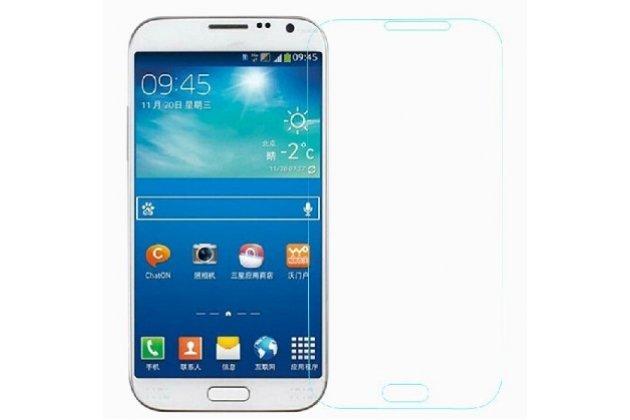 Фирменное защитное закалённое противоударное стекло премиум-класса из качественного японского материала с олеофобным покрытием для Samsung Galaxy Grand 3 SM-G7200