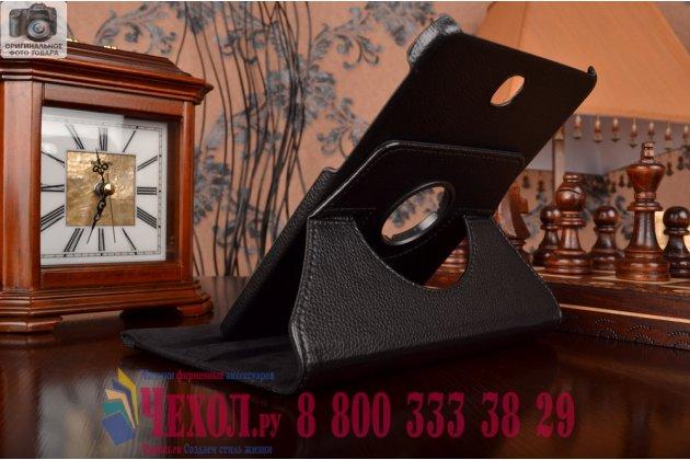 Чехол для планшета Samsung Galaxy Tab S2 8.0 SM-T710/T715 поворотный роторный оборотный черный кожаный
