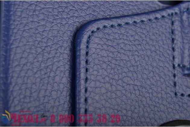 Чехол для планшета Samsung Galaxy Tab S2 8.0 SM-T710/T715 поворотный роторный оборотный синий кожаный