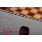 Чехол для Samsung Galaxy Tab S2 8.0 SM-T710/T715 черный кожаный